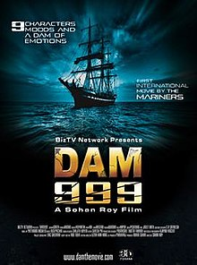 Dam 999 (2011) English Movie