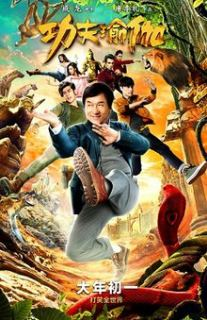 Kung Fu Yoga (2017) Dual Audio Hindi Dubbed Movie