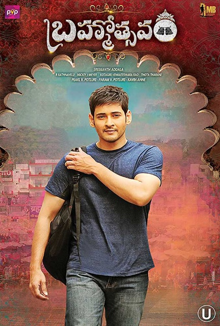 Brahmotsavam (2016) Hindi Dubbed South Indian Movie HDRip