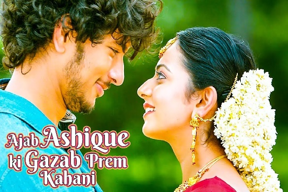 ajab-ashique-ki-gajab-kahani-2019-hindi-dubbed-movie-720p-download-hd