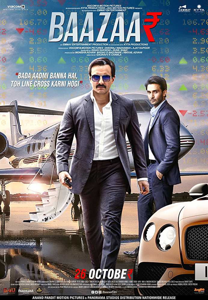 baazaar-2018-bollywood-full-movie-480p