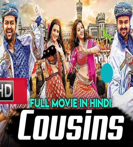 cousins-2019-hindi-dubbed-hdrip-full-720p-movie
