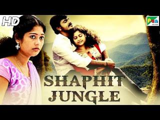 Shaphit-Jungle-2019-480p-Hindi-Dubbed-Movie