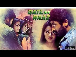 Qatl-Ka-Raaz-2019-South-Hindi-Dubbed-Movie
