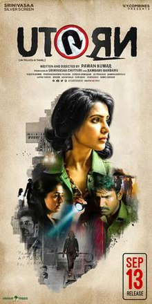 u-turn-2019-hindi-dubbed-movie-watch-online-free