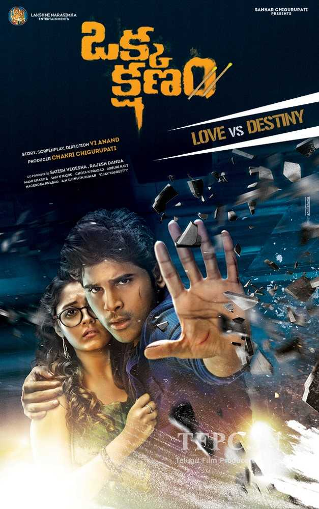 Okka Kshanam (2019) Hindi Dubbed Movie Watch Online Free