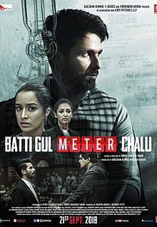 Batti-Gul-Meter-Chalu-2018-480p-Bollywood-Hindi-Movie