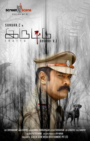Iruttu (2019) Official Trailer Tamil Movie Watch Online Free