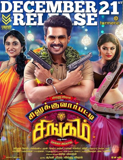 Silukkuvarupatti Singam 2018 UNCUT Hindi Dual Audio HDRip 480p 720p ESubs