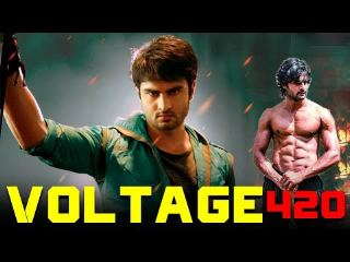 Voltage-420-2019-South-Indian-Hindi-Dubbed-Movie