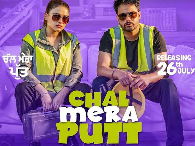 Chal Mere Putt (2019) New Punjabi Full Movie