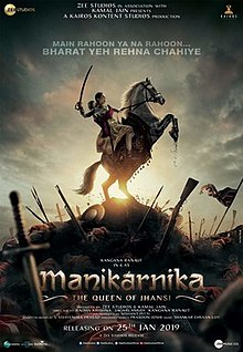 Manikarnika-The-Queen-of-Jhansi-2018-480p-Bollywood-Hindi-Movie