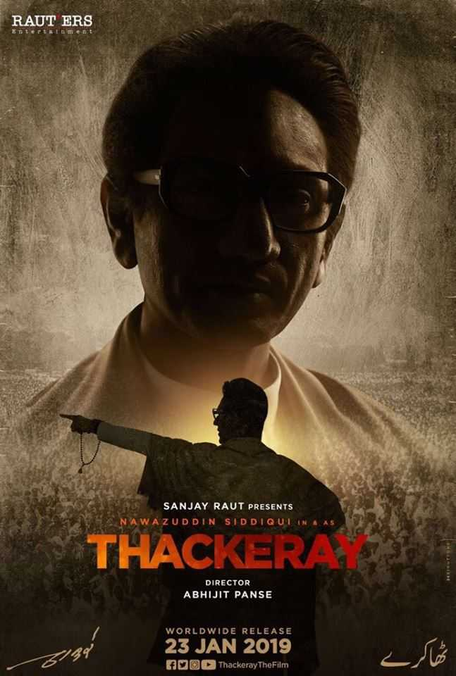 Thackeray (2019) Full Movie HDRip