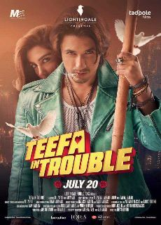Teefa-In-Trouble-2018-480p-Bollywood-Full-Movie-HDRip