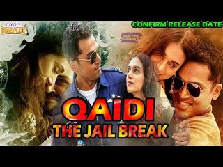 qaidi-the-jail-break-2019-hindi-dubbed-full-movie