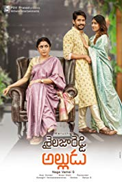 shailaja-reddy-alludu-2019-official-hindi-dubbed-trailer-2