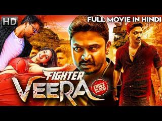 fighter-veera-2019-south-hindi-dubbed-movie