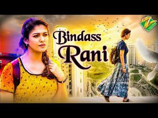bindass-rani-2019-480p-south-indian-hindi-dubbed-movie