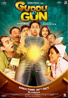 Guddu Ki Gun (2015) Hindi Movie