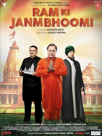 Ram Ki Janmabhoomi (2019) Bollywood Full Movie