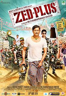 Zed Plus (2014) Hindi Movie