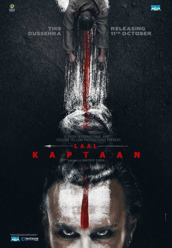 laal-kaptaan-2019-official-trailer-watch-online-free