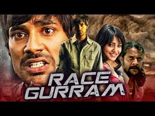 race-gurram-2019-south-hindi-dubbed-full-movie