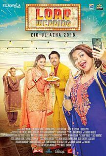 Load-Wedding-2018-Punjabi-Movie