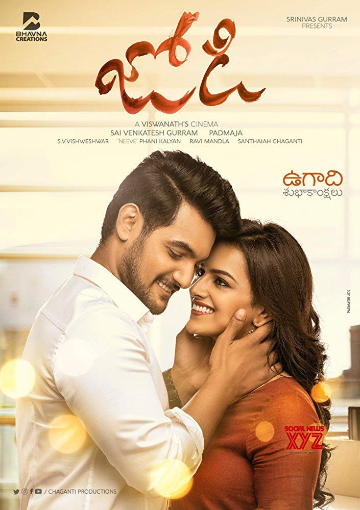 Jodi (2019) Telugu 480p 720p Proper HDRip 400MB 1.4GB ESub Download