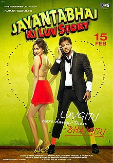 Jayantabhai Ki Luv Story (2013) Hindi Movie