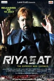 Riyasat (2014) Hindi Movie