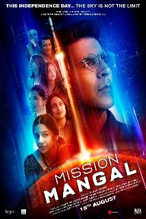 mission-mangal-2019-hindi-movie-trailer