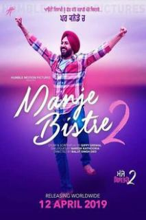 Manje Bistre 2 (2019) Punjabi Movie