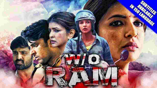 Wife-Of-Ram-2019-New-Released-South-Hindi-Dubbed-movie