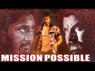 mission-possible-2019-south-indian-hindi-dubbed-movie