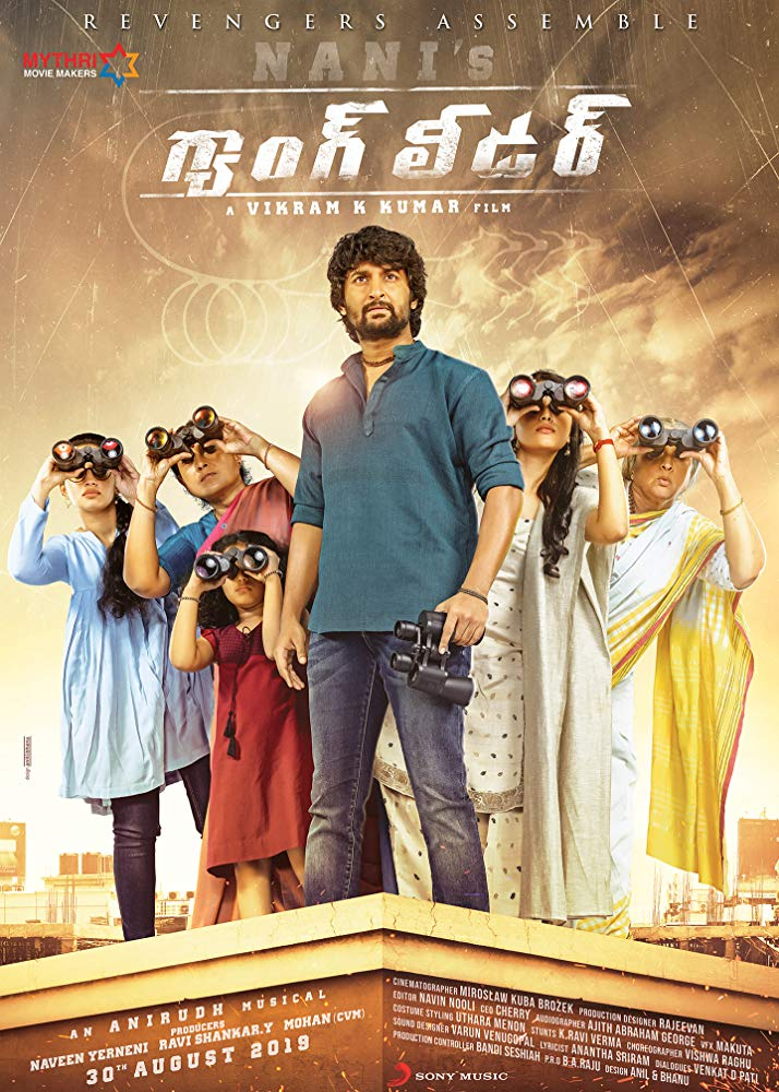 Gang Leader (2019) Telugu Movie 480p 720p HDRip