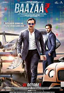 baazaar-2018-480p-bollywood-full-movie-hdrip