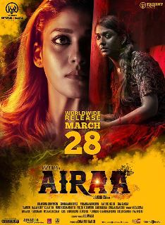airaa-2019-hindi-dubbed-hdrip-480p-720p-full-movie