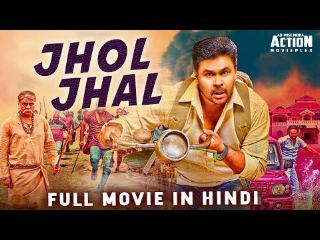 jhol-jhal-ivan-maryadaraman-2019-full-hindi-dubbed-movie