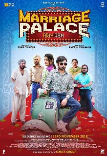 Marriage Palace (2018) Punjabi Movie