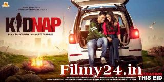 Kidnap 2019 Bengali Full Movie HDRip