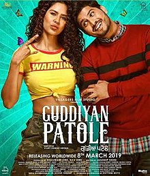 Guddiyan Patole (2019) Punjabi Full Movie