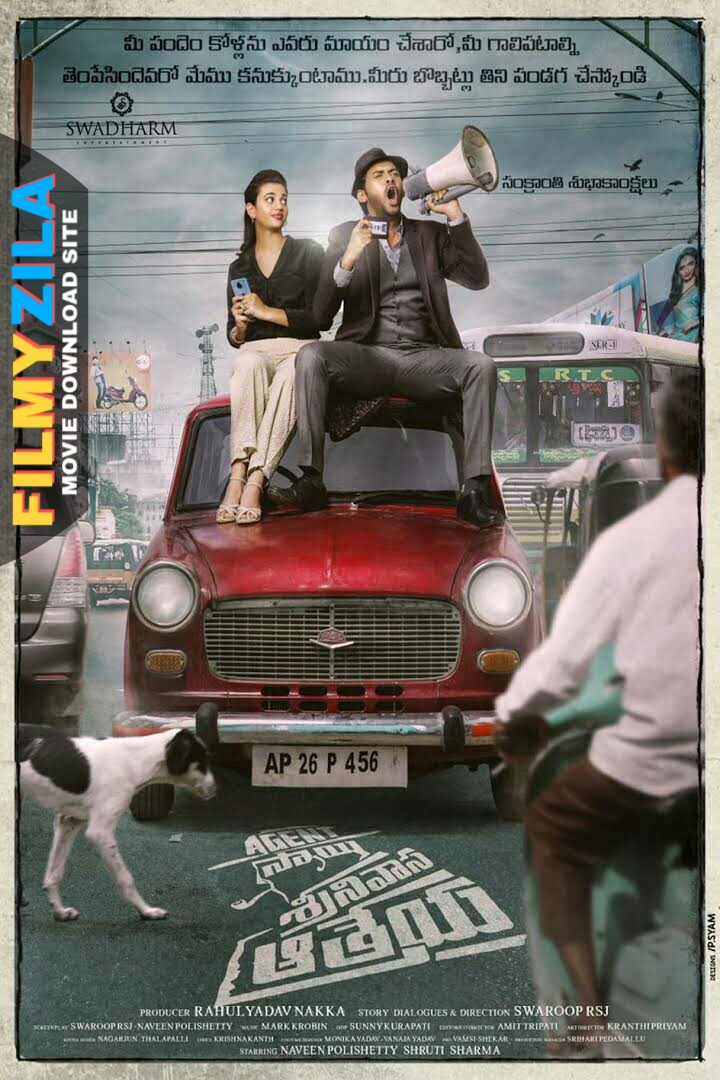 Agent Sai Srinivasa Athreya (2019 ) Telugu Full Movie 480p 720p HDRip