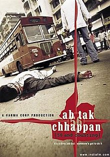Ab-Tak-Chhappan-2004-Hindi-Movie