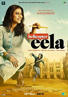 Helicopter-Eela-2018-480p-Bollywood-Movie-HDRip