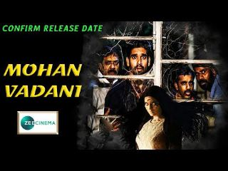 Mohan-Vadani-2019-South-Indian-Hindi-Dubbed-Movie