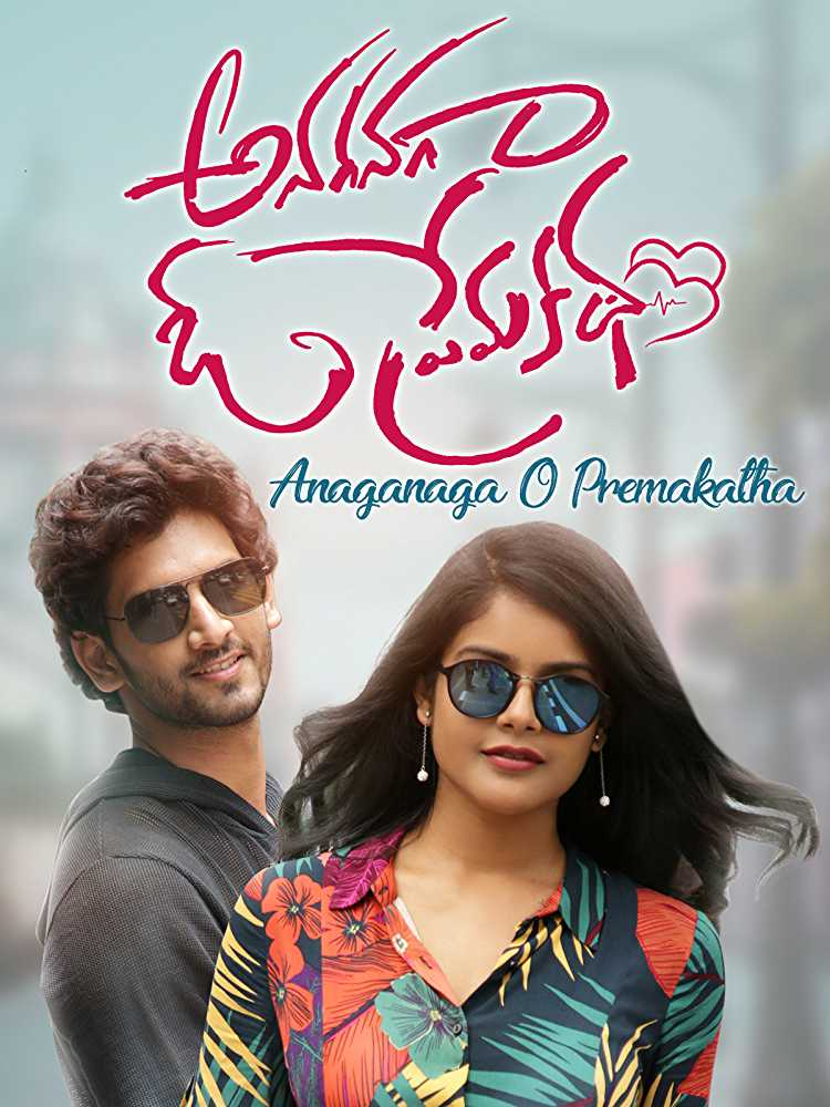 anaganaga-o-premakatha-2019-hindi-dubbed-movie-watch-online-free