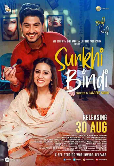 Surkhi Bindi 2019 New Punjabi Full Movie