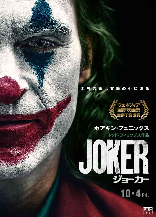 Joker 2019 English 480p 720p HDRip Download