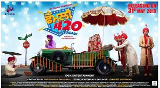 Family 420 Once Again 2019 new punjabi full movie